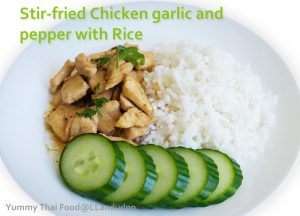 Rice with Stir-fried Chicken garlic and pepper.